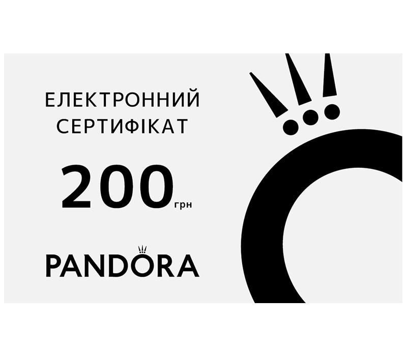 Електронний сертифікат 200