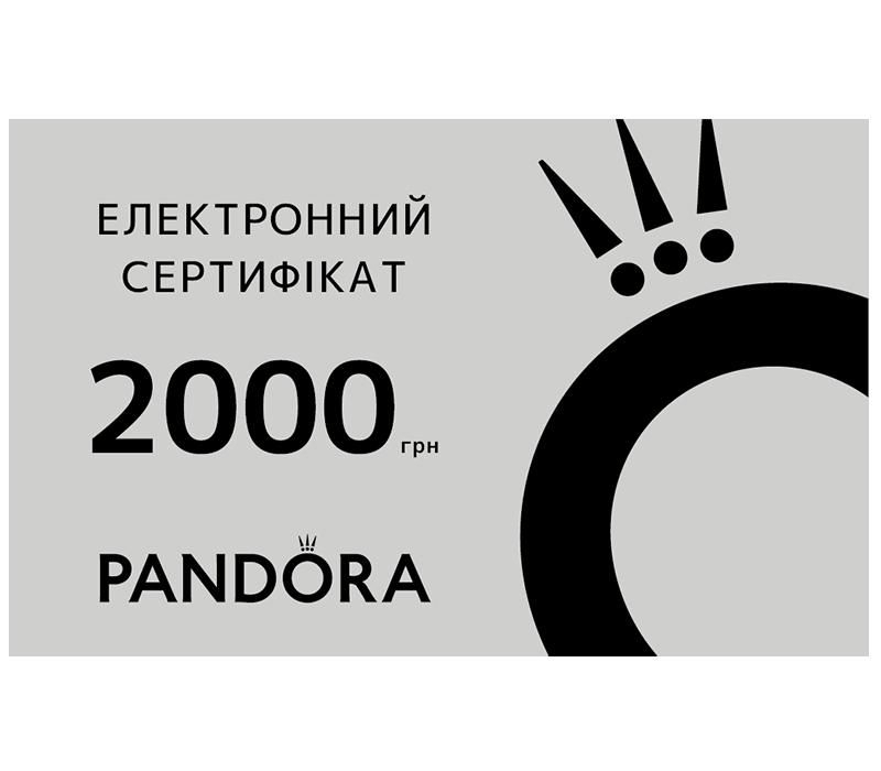 Електронний сертифікат 2000