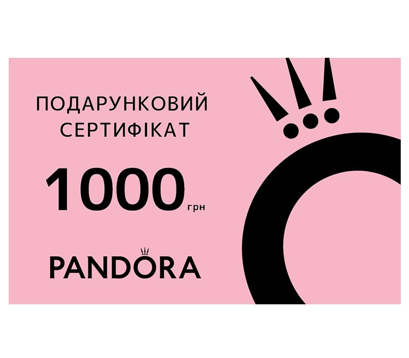 Подарунковий сертифікат 1000